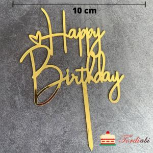 Tordiabi Happy Birthday akrüülist kuldne topper südamega