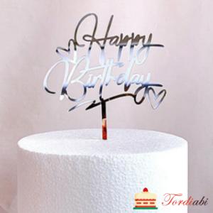 Tordiabi Happy Birthday akrüülist topper hõbedane südametega