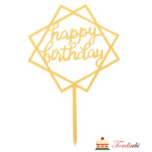 Tordiabi akrüülist topper happy birthday väikeste tähtedega ruudus